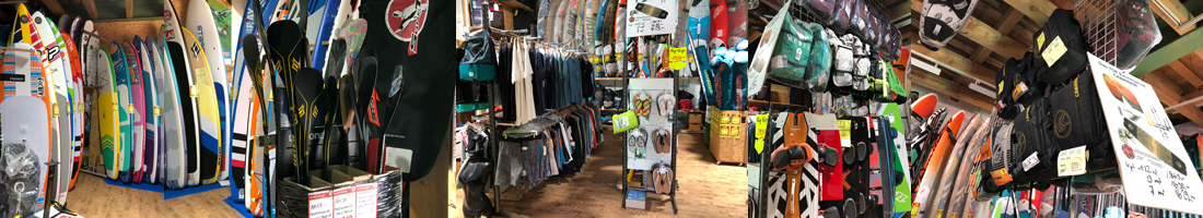 SUP Kite Shop Surftools Starnberg